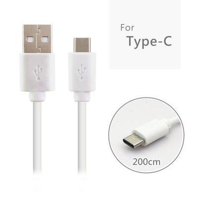 Type-C 加粗型 新款過2A電流 傳輸線 200cm 2米 Type C 充電線 數據線