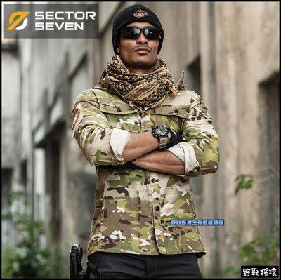 【野戰搖滾-生存遊戲】SECTOR SEVEN C4 鋒範輕型連帽外套、風衣【Multicam】CP迷彩多地形襯衫工作服