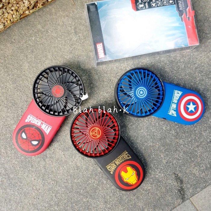 韓國 711 限定 復仇者聯盟 USB 手持風扇 電風扇 攜帶式 美國隊長 鋼鐵人 蜘蛛人 電風扇