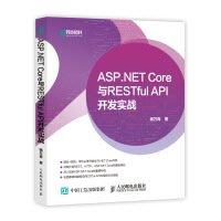 【大享】台灣現貨9787115519511  ASP.NET Core與RESTful API開發實戰(簡體)人民79