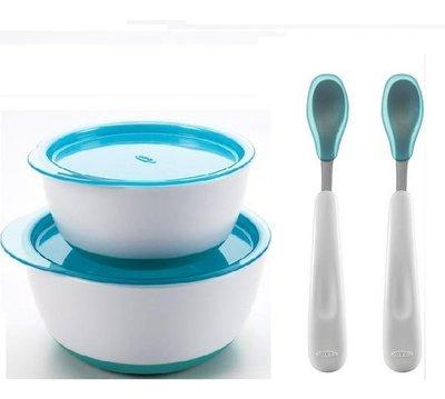 【美國 正版 OXO 】學習用嬰幼兒餵食防滑碗 +湯匙~餐具組(不含双酚A) 各二入組~四色現貨