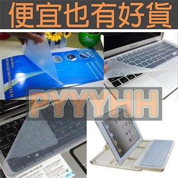 加長款 筆記型電腦鍵盤保護膜 覆蓋膜 通用鍵盤膜防水防塵 15 16 17吋 (另有12 13 14 吋的) 台南市