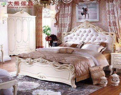 【大熊傢俱】HTF-8625 歐式床 雙人床 六尺床 床台 床架 法式床 公主床 實木 新古典 皮床 另售妝台 衣櫃