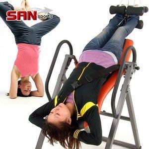【推薦+】SAN SPORTS 超元氣折疊倒立機C149-5820運動健身器材.倒立椅.倒吊椅.便宜.防下垂