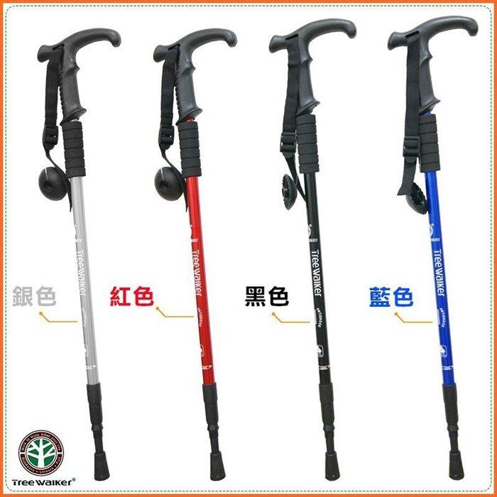 ☆夯健身夯休閒☆101006多功能輕量型T型健行杖。登山杖。三節二段式鋁合金健走杖。優質