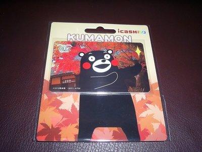 7-11 Kumamon 八代紅葉 icash I CASH 2.0 熊本熊