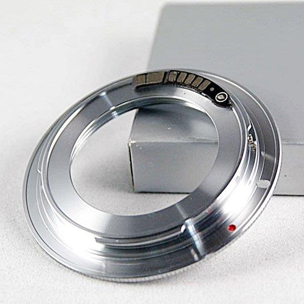 又敗家@天涯Tianya有檔板第六代晶片可調焦M42鏡頭裝EF-s/EF接環相機的鏡頭轉接環M42轉EOS鏡頭轉接環M42轉EF鏡頭轉接環M42-Canon