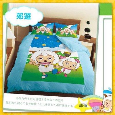 單人涼被 4x5尺 (2色任選)卡通正版授權《喜羊羊與灰太狼》100%台灣製