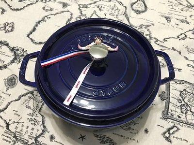 法國 STAUB 深藍色26cm圓鍋/燉煮鍋