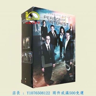 高清DVD 美劇   Person of Interest 疑犯追蹤1-5季 完整版 繁體中字 全新盒裝雅慈店