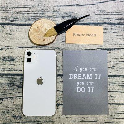PHONE NEED 二手-iPhone11 128G 白色 功能正常 品相超漂亮