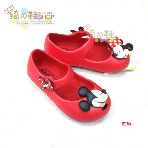 ☆綺的鞋鋪子☆【Disney】 117 紅色 007 迪士尼 女童米奇米妮不對稱果凍鞋 香香鞋 雨鞋 防水設計