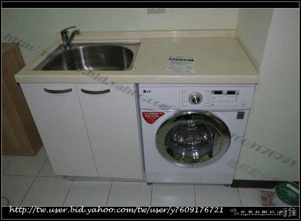 【雅格廚櫃】工廠直營~廚具小套房專用、流理臺、廚具、LG樂金洗脫烘滾筒洗衣機WD-90MFD