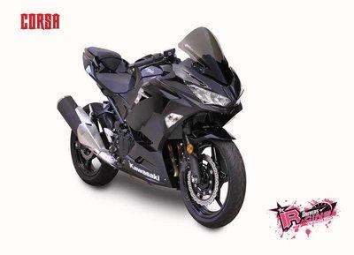 ♚賽車手的試衣間♚ Zero Gravity® Kawasaki Ninja 400 2018-19 CORSA款 風鏡