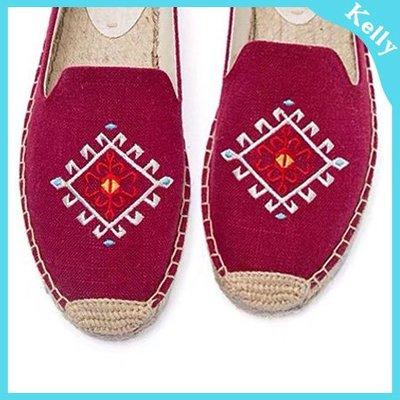 Kelly代購* Soludos【平底樂福。印地安圖騰方塊民族刺繡(酒紅)】草編麻編帆布鞋吸菸鞋