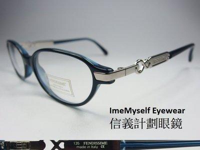 【信義計劃眼鏡】ImeMyself Eyewear Fendissime F112 FENDI 集團 義大利製 膠框