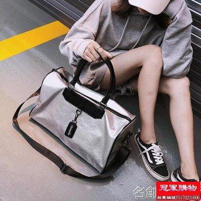 旅行包 短途旅行包女手提韓版旅遊小行李袋大容量輕便運動男健身包潮 DF【冠軍購物】