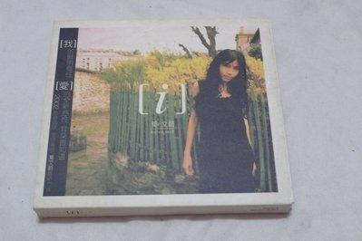 【金玉閣C-5】CD~莫文蔚  i