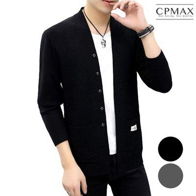 CPMAX 薄款毛衣外套 韓版修身打底針織衫 外套 毛衣 針織衫長袖針織衫 針織衫外套 男生衣著 薄款毛衣 C126