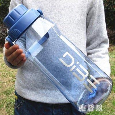 大容量水壺 超大容量太空杯便攜水杯塑料運動戶外水壺水瓶大號泡茶杯子3000ml ZJ1130YJW