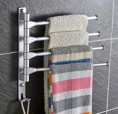 ZIHOPE 毛巾架-免打孔太空鋁旋轉毛巾桿衛生間活動毛巾架浴室洗手間三桿四桿五桿ZI812