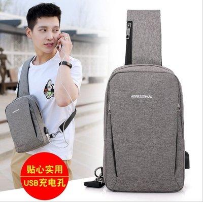 【 新和3C館 送手機支架 】 2018新款商務電腦双肩背包 電腦包 休閒包 商務包 USB充電背包