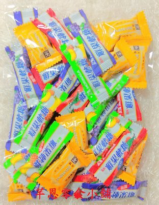 【芊恩零食小舖】森永綜合軟糖 360g 100元 森永鮮果軟糖 森永牛奶糖 水果軟糖 森永軟糖 萬聖節糖 聖誕節糖 喜糖