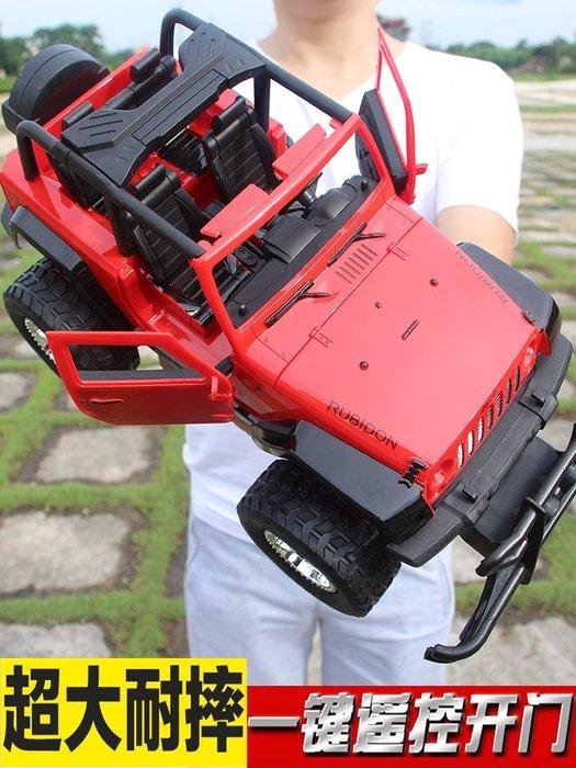 衣萊時尚-熱賣款 超大號無線遙控越野車高速攀爬大腳賽車模型充電兒童玩具男孩汽車