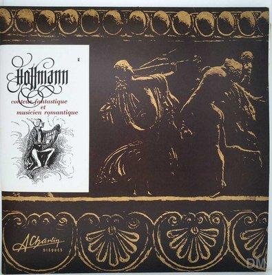 黑膠唱片 Jacques Ghestem, Gérard Jarry, etc. - Hoffmann Conteur