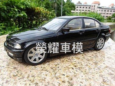 榮耀車模 個人化汽車模型製作 訂製 BMW 328i E46 四門 318i 320i M3 黑
