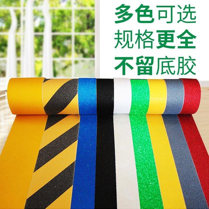 SX千貨鋪-防滑膠帶磨砂5cm樓梯地貼耐磨警示貼臺階防滑貼條地面瓷磚防滑貼