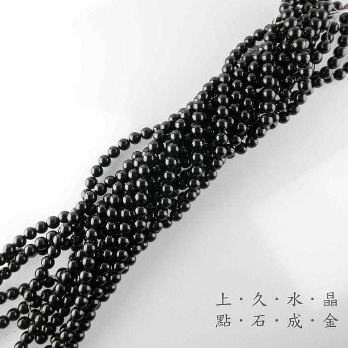 『上久水晶』_天然A級黑瑪瑙串珠_10mm_$180/條_黑玉髓珠串__750元/5條