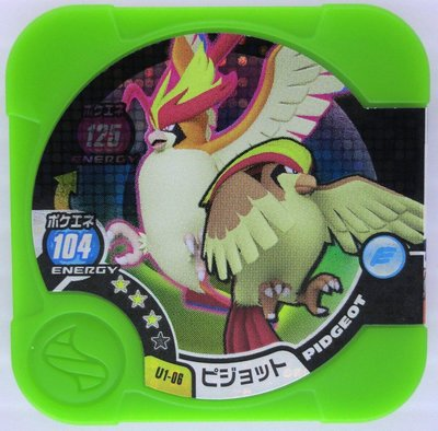 神奇寶貝Tretta.U1彈《高級》3星卡U1-06《大比鳥》第7彈三星超進化卡-台機可刷
