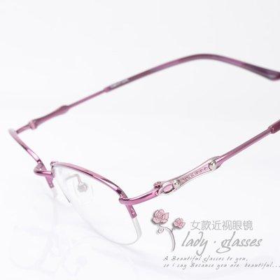 眼鏡架半框女 精致時尚金屬紫色小框眼鏡框眼鏡架