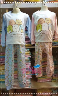 【貼身寶貝】台灣製100%棉~新款~春秋必備~角落生物男女童家居服冷氣衫套裝-(特價中)