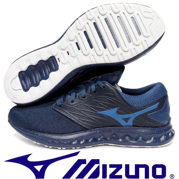 鞋大王Mizuno J1GC-198125 藍色 POLARIS 飛織鞋面慢跑鞋【免運費,加贈襪子】809M