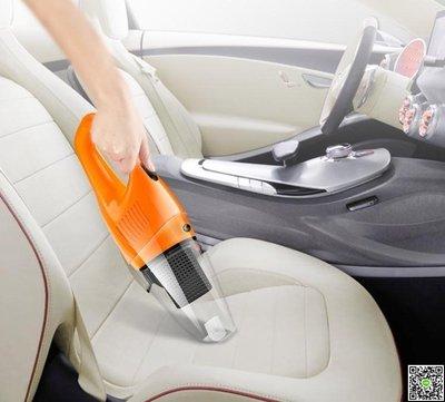 吸塵器 車載吸塵器無線車用大功率汽車強力專用家用車內兩用迷你小型充電