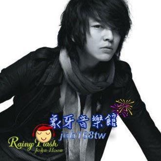 【象牙音樂】韓國人氣男歌手-- 金楨勳 Kim Jeong Hoon - Rainy Flash (Korea Version)