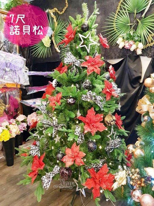 X射線【X120509】聖誕樹 7尺諾貝松成品樹(含所有裝飾+燈),聖誕佈置/聖誕節/會場佈置/聖誕材料/聖誕燈,聖誕樹