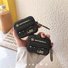 airpods保護套 復古老式BB機airpods pro保護套蘋果無線3代創意硅膠耳機套個性潮 嘉義百貨