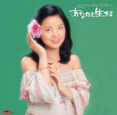 代訂 鄧麗君 Teresa Teng テレサ・テン 夜之乘客 黑膠唱片 名盤復刻 完全生產限定盤 LP Analog日版