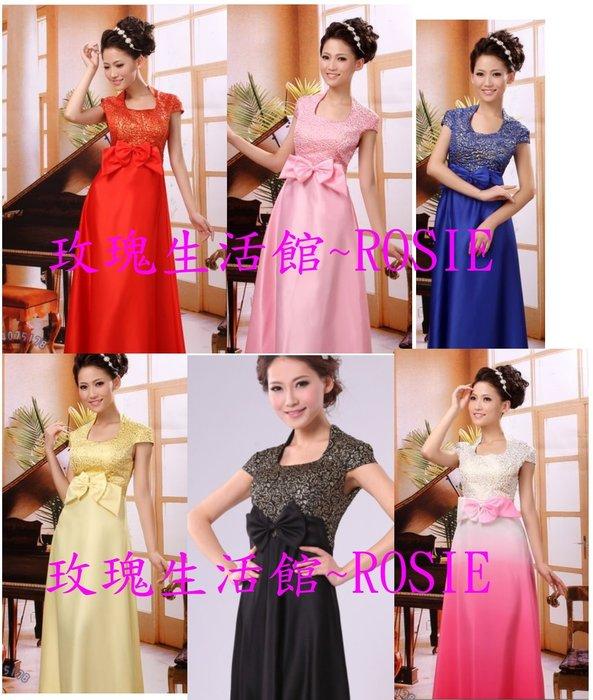 【玫瑰生活館】~ROSIE蝴蝶結亮片長禮服,音樂會,合唱服,主持人服S~XXL