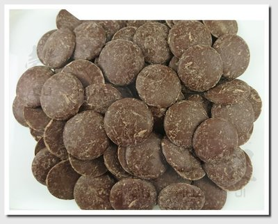 Belcolade 貝可拉 普雷 牛奶 巧克力粒 - 200g 分裝 穀華記食品原料