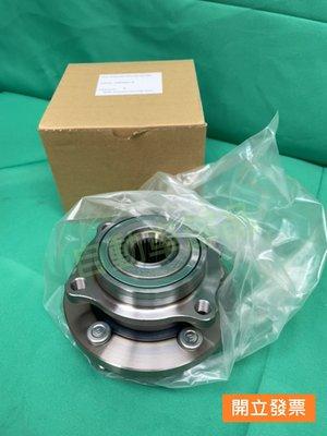 【汽車零件專家】三菱 GRUNDER 2.4  2005-2013年 前輪軸承 前輪軸承總成 前輪彈子盤 NTN日本製