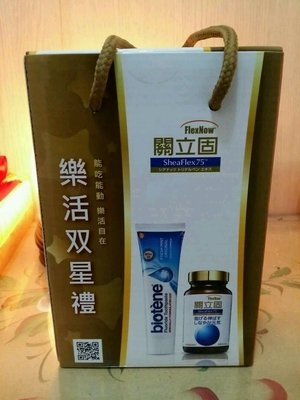 ☆日本生產 保證公司貨☆ 關立固FlexNow診所醫院型 單瓶300粒+牙膏組$3050含運,數量不多