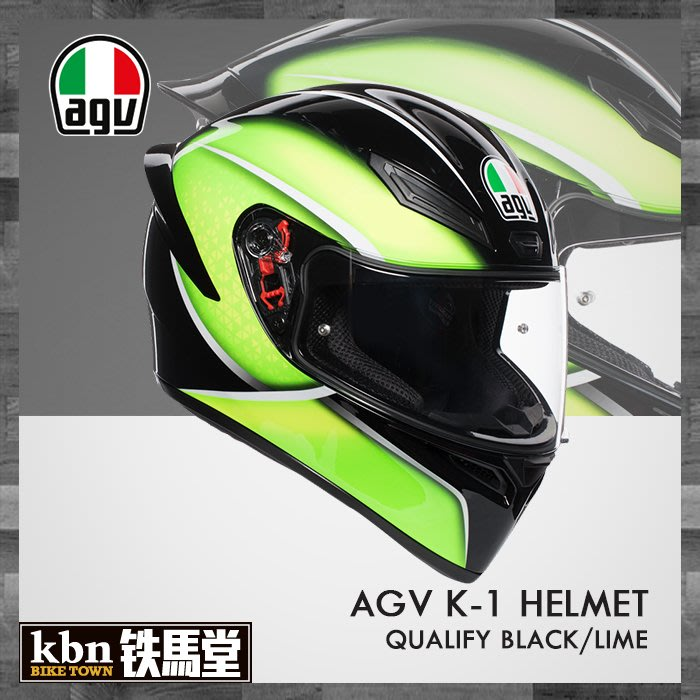 ☆KBN☆鐵馬堂 義大利 AGV K1 K-1 QUALIFY 亞版 全罩 安全帽 46 羅西 K3 黑萊姆綠