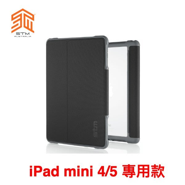 STM Dux Plus iPad保護殼 (適用於iPad mini 4/5) 美國 蘋果專賣店公司貨