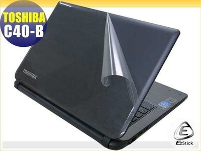 【EZstick】TOSHIBA Satellite C40-B 系列 二代透氣機身保護貼(含上蓋、鍵盤週圍)DIY 包膜