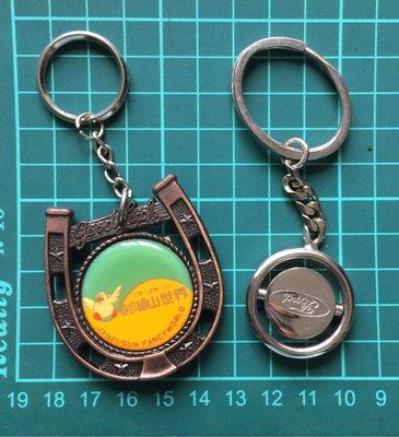 C-福特汽車 劍湖山樂園 鑰匙圈(品項完整)