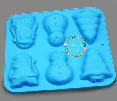 心動小羊^^橫式~聖誕老公公 聖誕樹 雪人6連模免切 皂DIY材料 皂模具 模型 蛋糕模